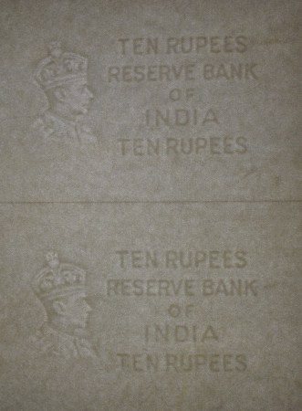 Ten Rupees - Reserve Bank of India watermark