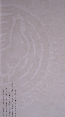 Good Morning watermark